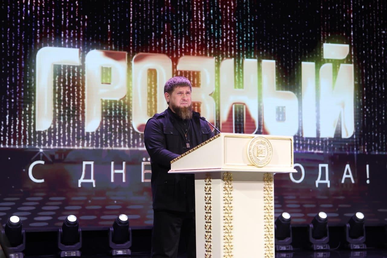 Город Грозный отметил 203-летие