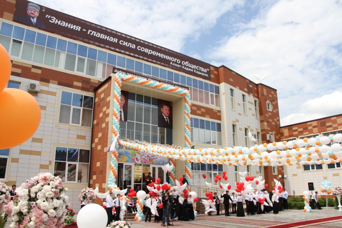 Музей памяти Ахмат-Хаджи Кадырова  открылся в стенах учебного заведения