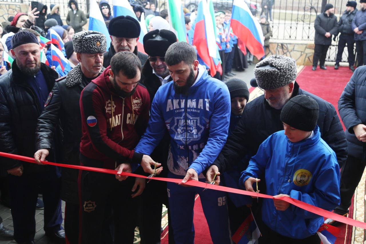 В селе Новый Беной открылся спорткомплекс Карина Даниялова