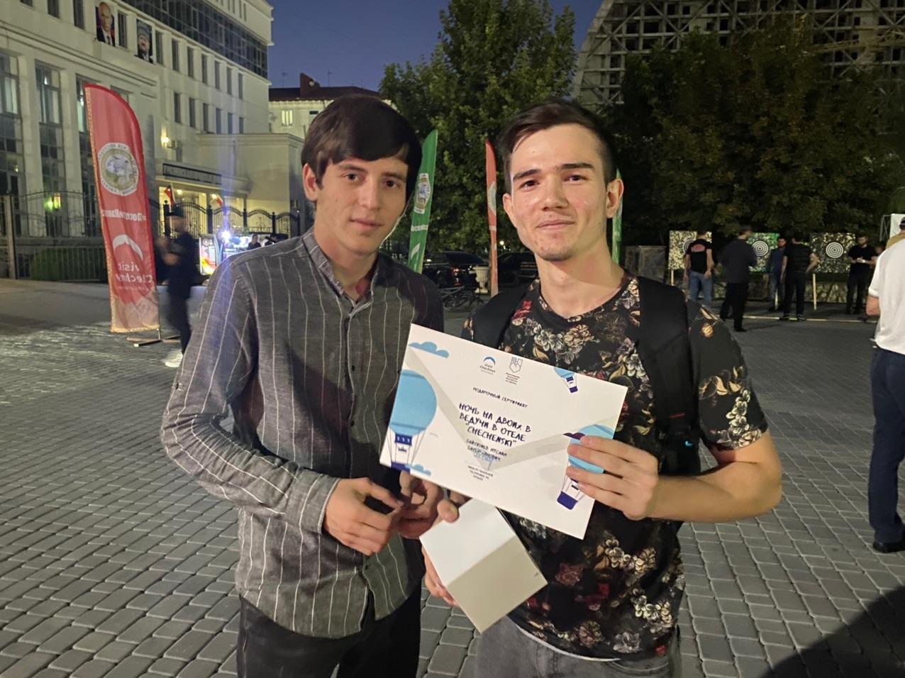 Visit Chechnya организовал праздник для жителей